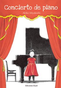 ピアノはっぴょうかい_表紙