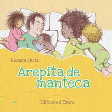 arepita-de-manteca