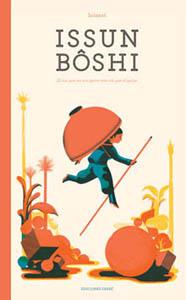 issun-boshi-cat