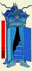 ekare-javier-saez-castan-el-armario-chino