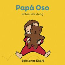papaoso-p-72-e1477573490540-220x220